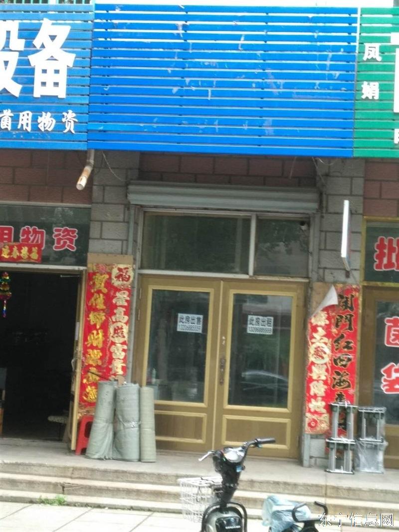 东宁农机楼二号家属楼,紧挨外运对面运管站的小门市出租(7500),出售(15万