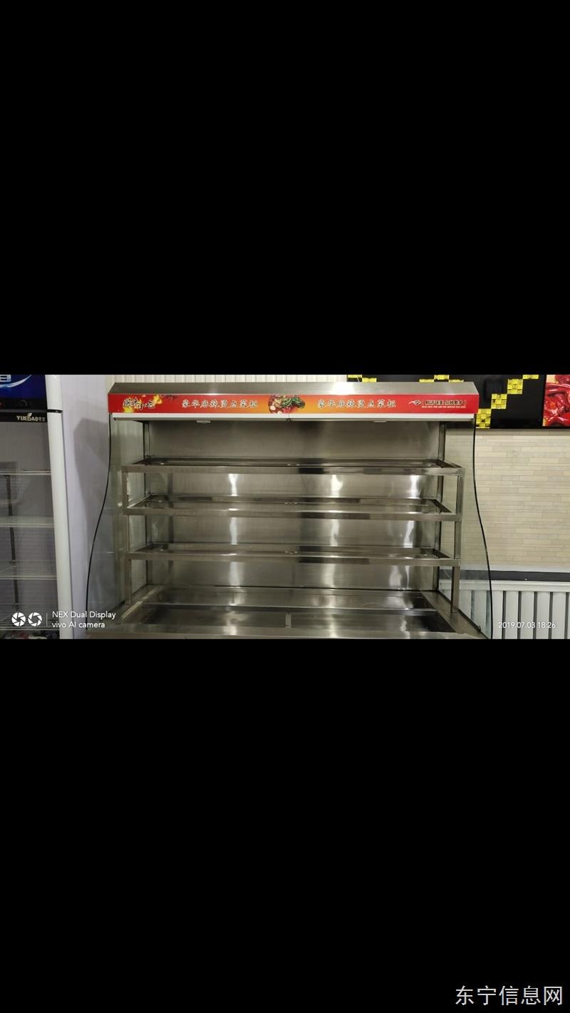 二手保鲜柜出售 ¥2000元