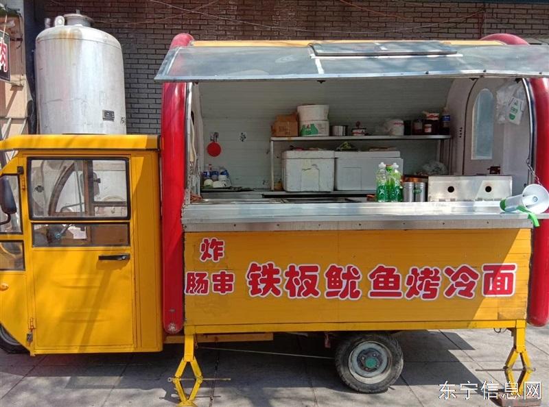 电动三轮餐车出售
