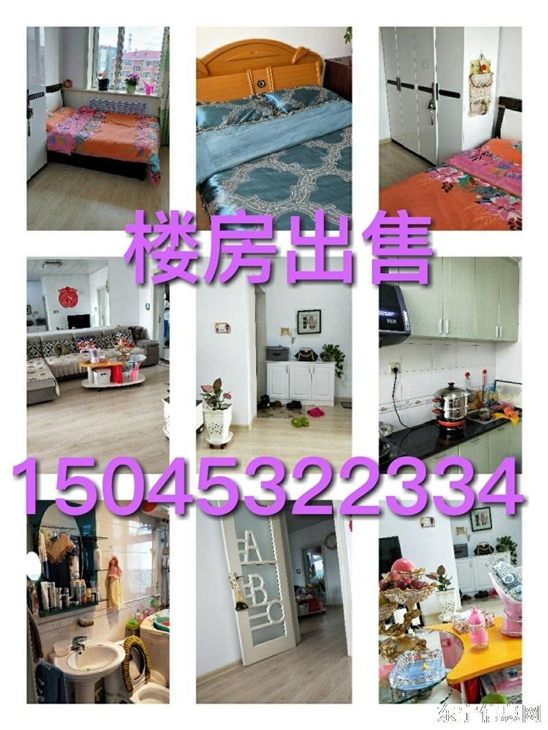 校区房出售 ¥16万