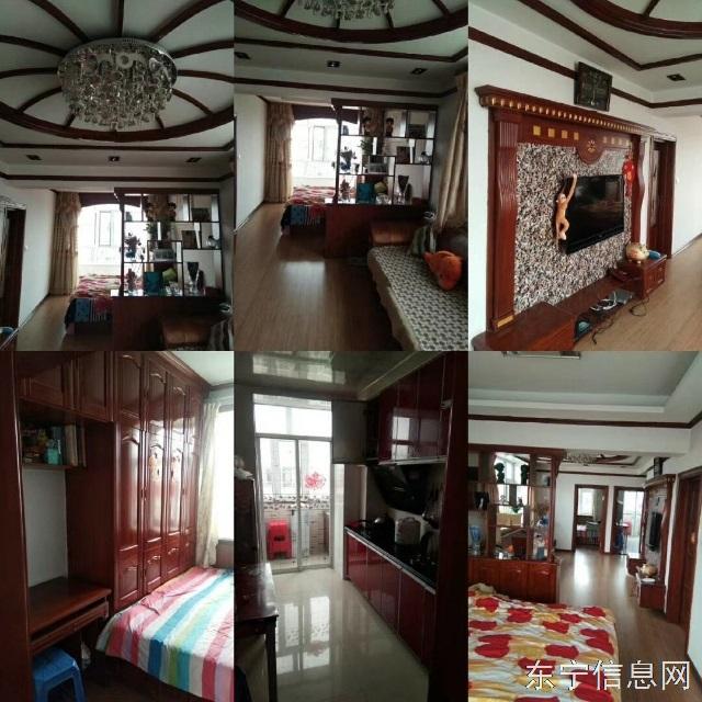 出售楼房 ¥25万