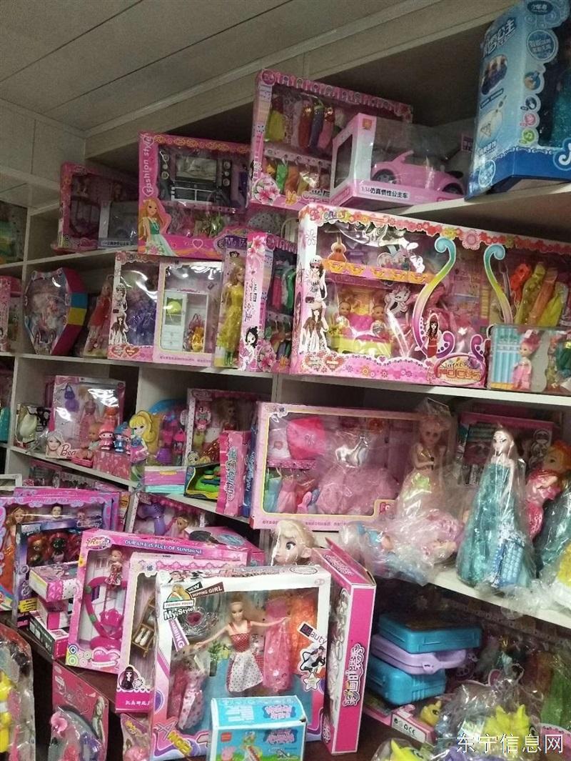 厂家直销玩具清仓处理,玩具28元一斤