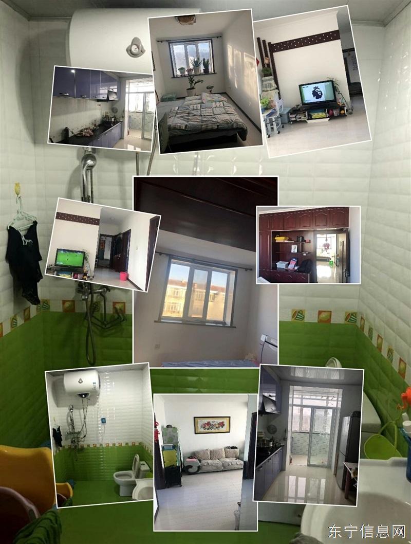 学区房出售 ¥16.5万送家电