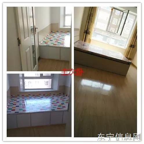 东宁林园二区出售学区房 ¥19万